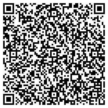 QR-код с контактной информацией организации Термо Кинг, ТОО