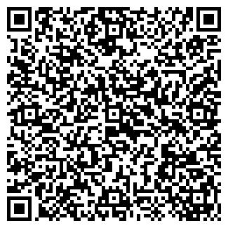 QR-код с контактной информацией организации КАРСАЙД