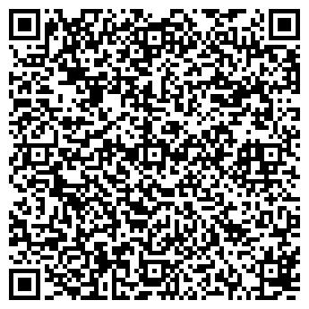 QR-код с контактной информацией организации Праздничный фонтан, ИП