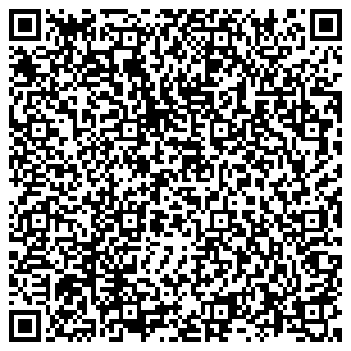QR-код с контактной информацией организации Прикаспийбурнефть-Казахстан, ТОО