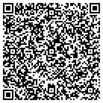 QR-код с контактной информацией организации ИК-Дара, ТОО