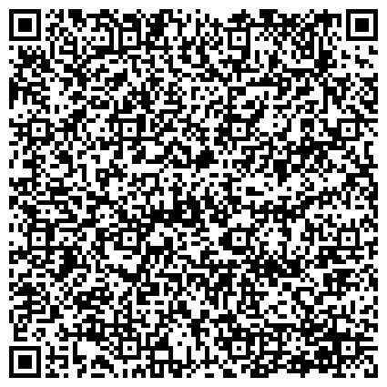 QR-код с контактной информацией организации Официальный представитель OOO САНЬСИН в Казахстане, представительство