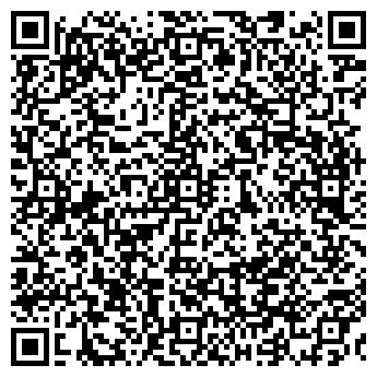 QR-код с контактной информацией организации НА ЮГЕ ВЫХОДНОЙ