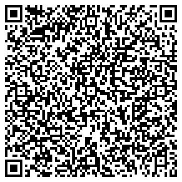 QR-код с контактной информацией организации Камкор Тутыну, ТОО