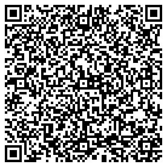 QR-код с контактной информацией организации Фирма СКАТ, ТОО