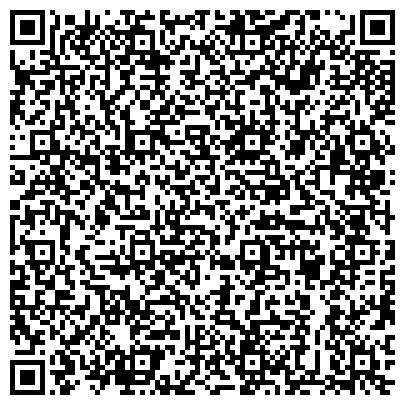 QR-код с контактной информацией организации Киялинский Молочный завод, ТОО