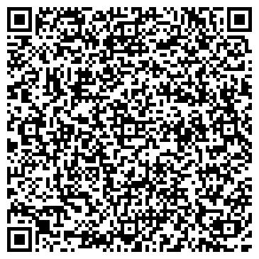QR-код с контактной информацией организации КазТрастКорпорейшн, ТОО