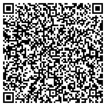 QR-код с контактной информацией организации UP Center (АП Центр), ТОО