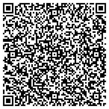 QR-код с контактной информацией организации Иверия, ТОО