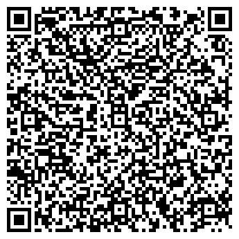 QR-код с контактной информацией организации Ансар, ТОО