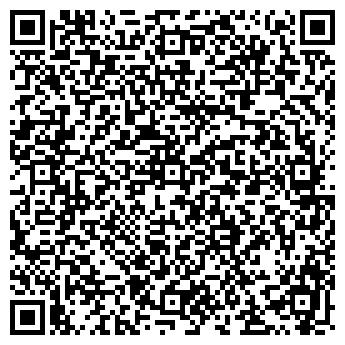 QR-код с контактной информацией организации Зорка гандлю, ЧТУП