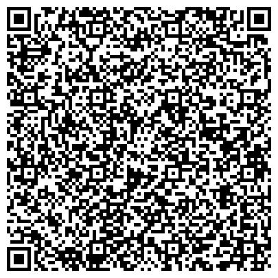 QR-код с контактной информацией организации Барановичский опытно-механический завод, РУПП