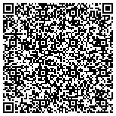 QR-код с контактной информацией организации Костанайский комбинат хлебопродуктов, ТОО