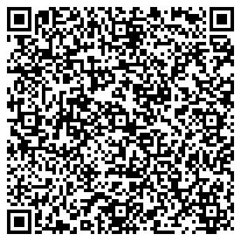 QR-код с контактной информацией организации Пищеторг Сервис, ТОО