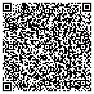 QR-код с контактной информацией организации Умай Транс Ком, ТОО