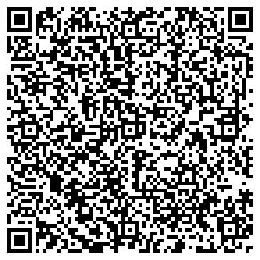 QR-код с контактной информацией организации SL Agro (СЛ Агро), ТОО