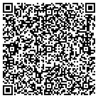 QR-код с контактной информацией организации ШАХТУГОЛЬ, ОАО