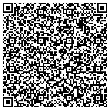 QR-код с контактной информацией организации ЗТО-Казахстан, ТОО