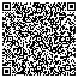 QR-код с контактной информацией организации Аскар, ИП