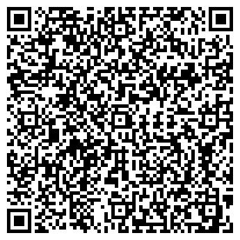 QR-код с контактной информацией организации ООО Футурис