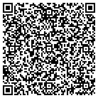 QR-код с контактной информацией организации ООО Каапри