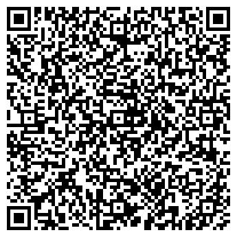 QR-код с контактной информацией организации ООО Транс Агро