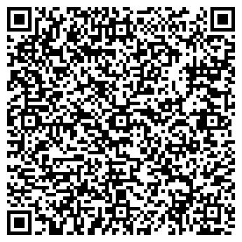 QR-код с контактной информацией организации Анин торт