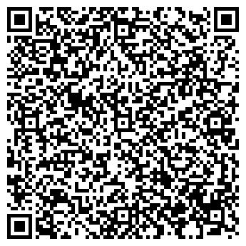 QR-код с контактной информацией организации ООО Мастер Торг