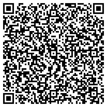 QR-код с контактной информацией организации ООО Инвестагрокапитал