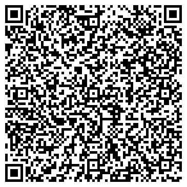 QR-код с контактной информацией организации ВИСТНАЛ