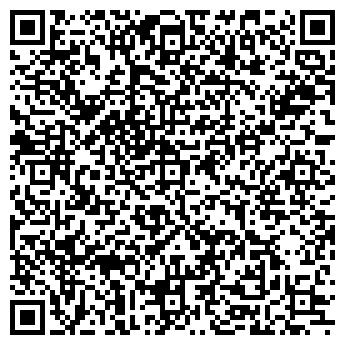 QR-код с контактной информацией организации ООО УГТ