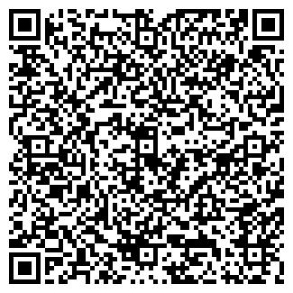 QR-код с контактной информацией организации Русские сладости, ООО
