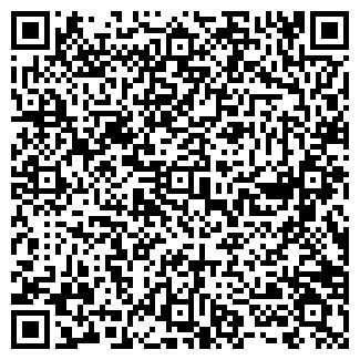 QR-код с контактной информацией организации ФИРМА БОЖКОВСКАЯ