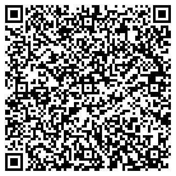 QR-код с контактной информацией организации ФЛП Дар специй
