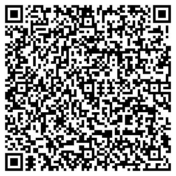 QR-код с контактной информацией организации ИП Кожамкулов