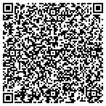QR-код с контактной информацией организации Too'Gida Industrial katering'