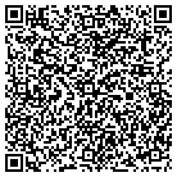 QR-код с контактной информацией организации Вода Славная, ООО