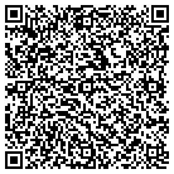 QR-код с контактной информацией организации Сабина, ИП