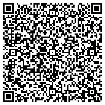 QR-код с контактной информацией организации Комбэри, ЧП