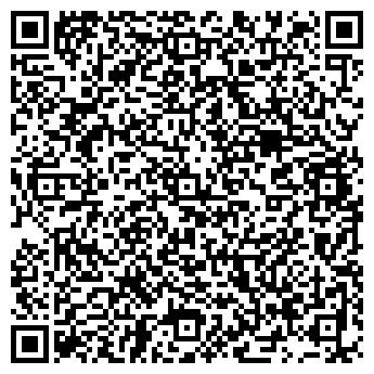 QR-код с контактной информацией организации Белогорье, СООО