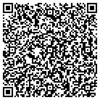 QR-код с контактной информацией организации Инпроект, ЧПТУП