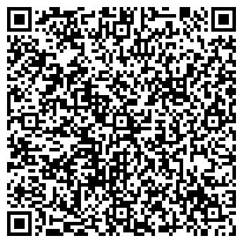 QR-код с контактной информацией организации Стокфер, ООО