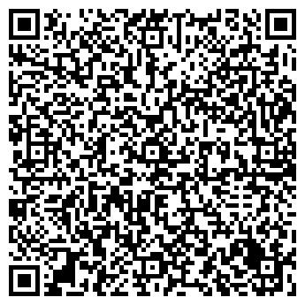QR-код с контактной информацией организации Торговый комплекс, ГП