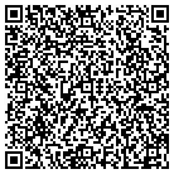QR-код с контактной информацией организации Рим, УЧТП
