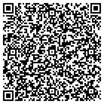QR-код с контактной информацией организации Экоцентр, ООО
