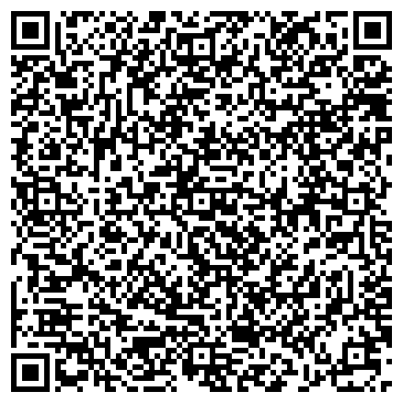 QR-код с контактной информацией организации Лесник (Lesnik), МУП
