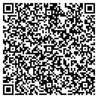 QR-код с контактной информацией организации Яблоко, ООО