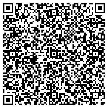 QR-код с контактной информацией организации Торговый комплекс Аэродромный, РУП