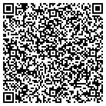 QR-код с контактной информацией организации Агрокомсервис, ЧТУП