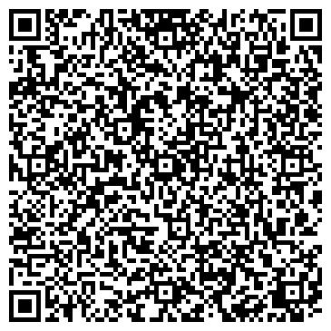 QR-код с контактной информацией организации СЛ Маркет (SL Мarket), ООО